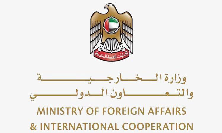 الإمارات تدين بشدة الهجوم على موقع عسكري في النيجر