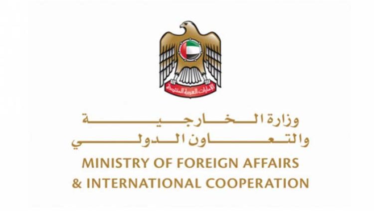 الإمارات تقرر منع سفر مواطني الدولة إلى إيران وتايلاند في الوقت الحالي
