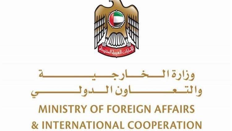 تحديث إجراءات دخول مواطني دول مجلس التعاون إلى الدولة اعتباراً من السبت المقبل