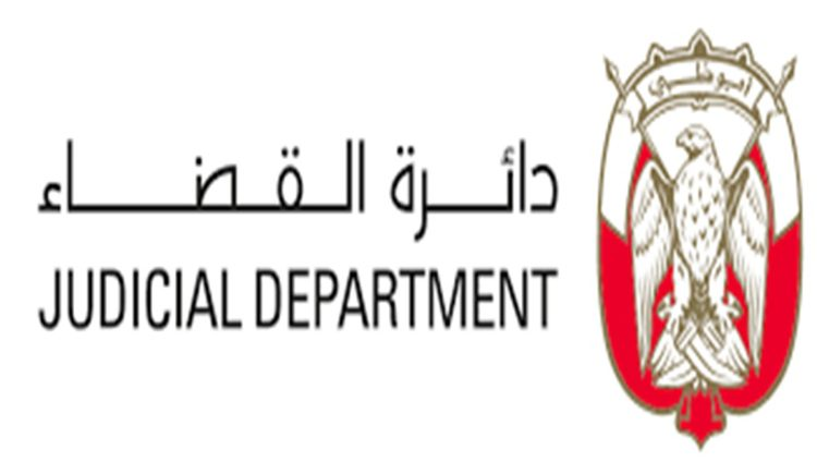 دائرة قضاء أبوظبي توقف تنفيذ الإخلاءات الإيجارية والأحكام المدنية والتجارية لمدة شهرين