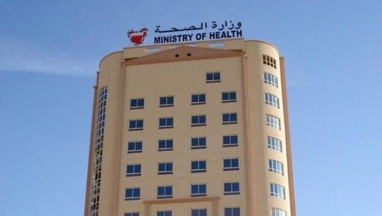 البحرين تعلن أول حالة وفاة بفيروس كورونا
