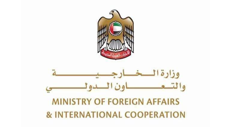 الإمارات تدين الهجوم الإرهابي على القصر الرئاسي في كابول