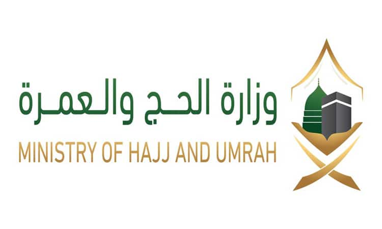 وزارة الحج السعودية: مغادرة 106 آلاف معتمر