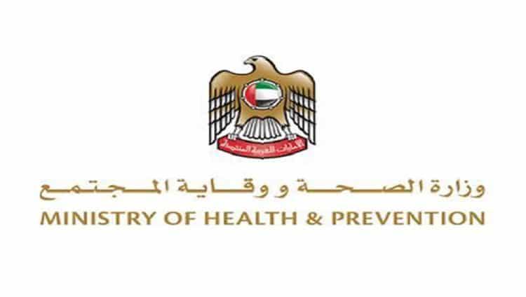 """""""الصحة"""" تعلن تسجيل حالة جديدة بفيروس كورونا المستجد من القادمين من الخارج"""