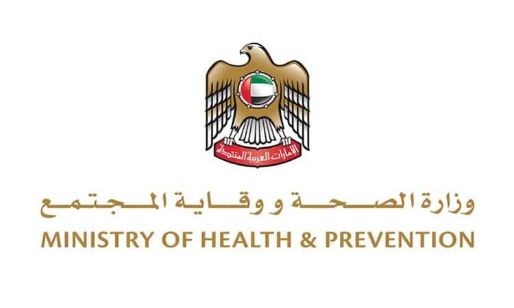 الإمارات تعلن شفاء 19 حالة وتسجيل 283 إصابة جديدة بكورونا وحالة وفاة