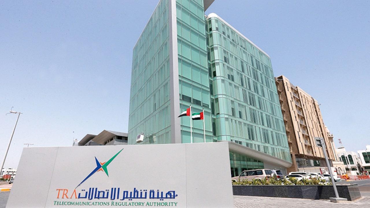 خطة من 16 محوراً لاستئناف أعمال هيئة الاتصالات في الإمارات
