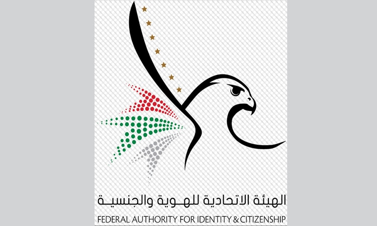 تنبيه هام للمقيمين الراغبين في العودة إلى الإمارات