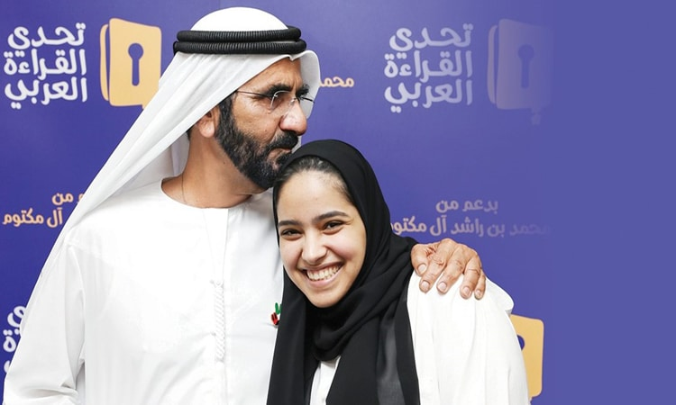 محمد بن راشد: الوطن ينمو بالقراءة ويعلو بالعِلم