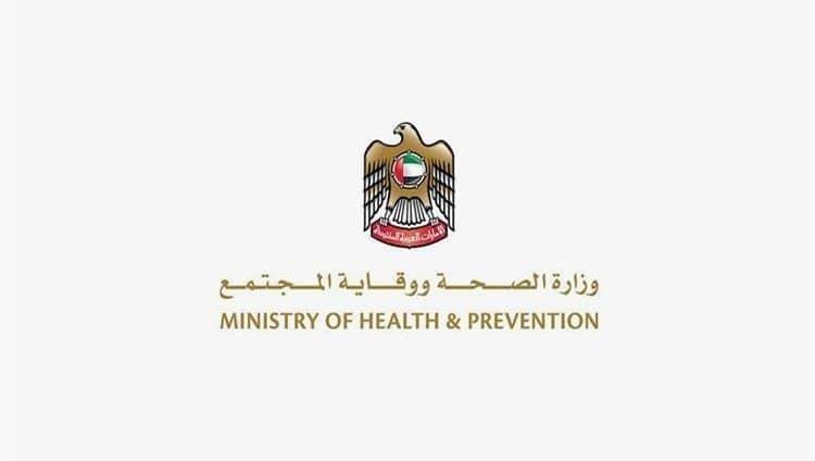 الإمارات تكشف عن تسجيل 557 إصابة جديدة بـ«كورونا» و114 شفاء و6 وفيات