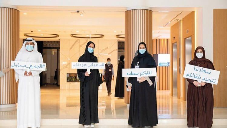 حكومة دبي تستأنف العمل من المكاتب بـ «كامل العدد»