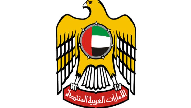 حكومة الإمارات تنظم إحاطة إعلامية استثنائية حول فيروس كورونا