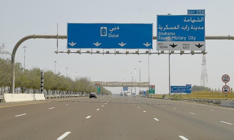 لهذا السبب تم تقييد حركة التنقل من وإلى أبوظبي