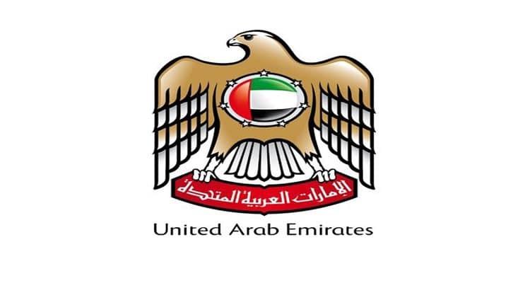 """الإمارات تقدم مجموعات اختبار للكشف عن فيروس كورونا بـ 10 ملايين دولار لـ """"الصحة العالمية"""""""
