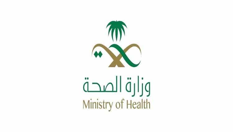 الصحة السعودية: 3 عوامل تحسم التعافي من كورونا