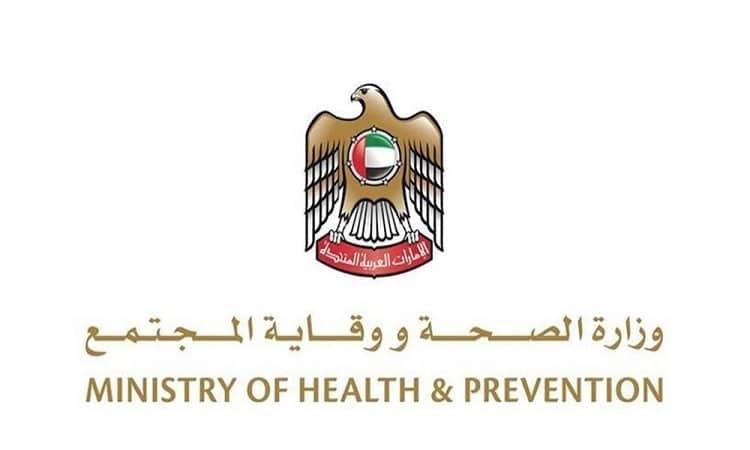 الصحة: أكثر من 44 ألف فحص تكشف عن 532 إصابة بكورونا و993 حالة شفاء