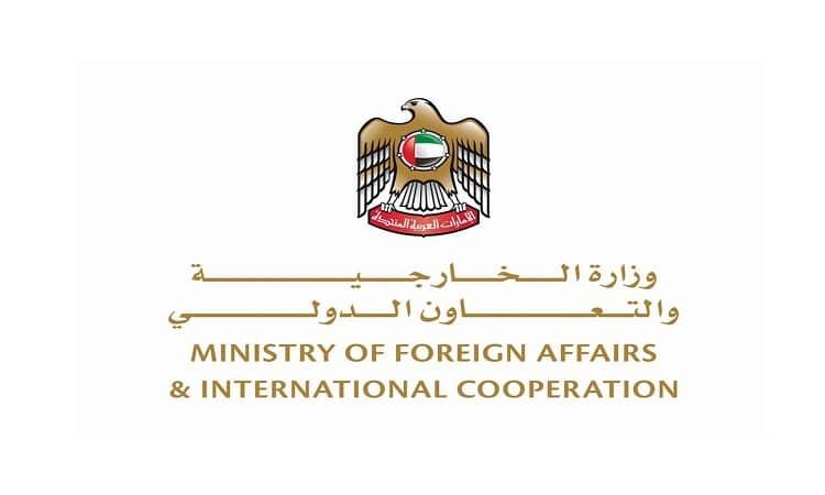 الإمارات تؤكد تضامنها ودعمها للشعب اللبناني