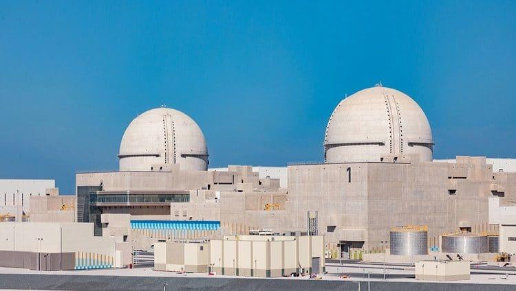 انتخاب الإمارات لعضوية مجلس محافظي الوكالة الدولية للطاقة الذرية