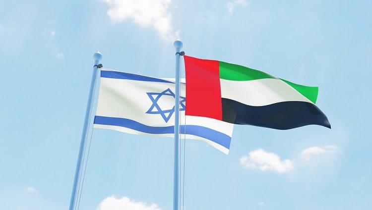 الإمارات وإسرائيل.. سلام يعزز الاستقرار والتنمية في المنطقة