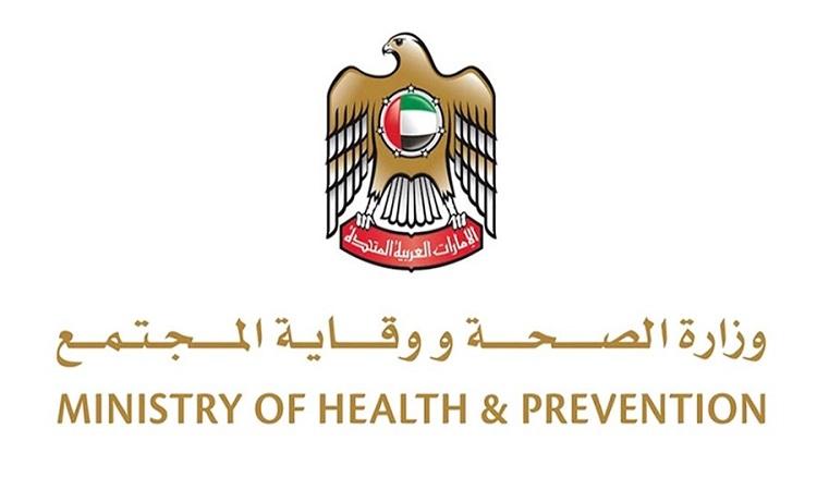 «الصحة»: أكثر من 115 ألف فحص تكشف عن 1215 إصابة جديدة بكورونا و1162 حالة شفاء و4 وفيات