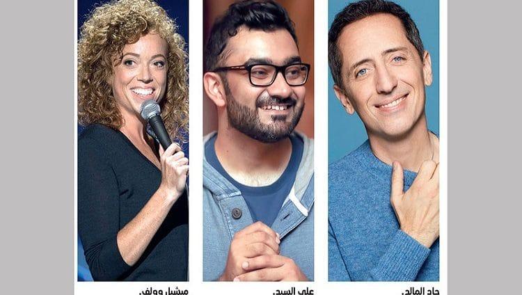 4 أيام من الضحك في مهرجان دبي للكوميديا
