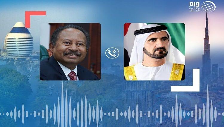 محمد بن راشد يتلقى اتصالاً هاتفياً من رئيس وزراء السودان