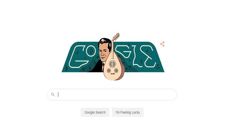"""""""غوغل"""" يحتفي بذكرى ميلاد فريد الأطرش"""