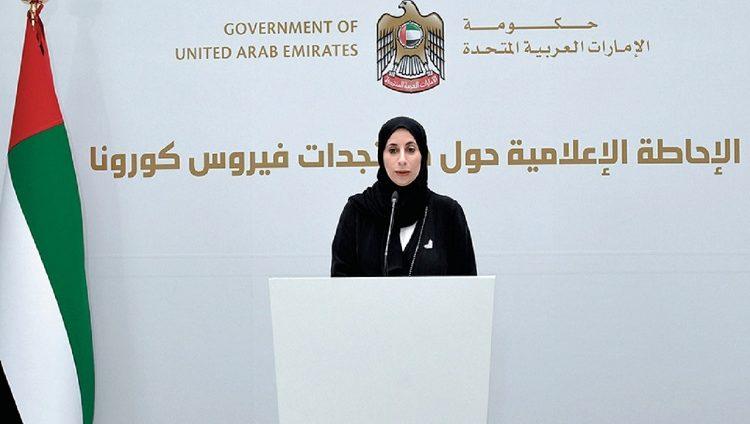 """تفاصيل ..الإحاطة الإعلامية لحكومة الإمارات وآخر مستجدات """"كورونا"""""""