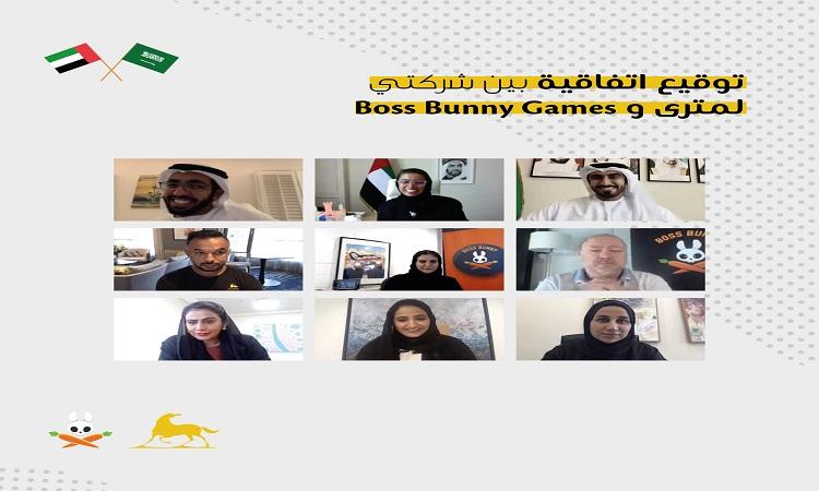 أوّل شراكة سعودية إماراتية لتطوير ألعاب إلكترونية مستوحاة من الثقافة المحلية بمعايير عالمية