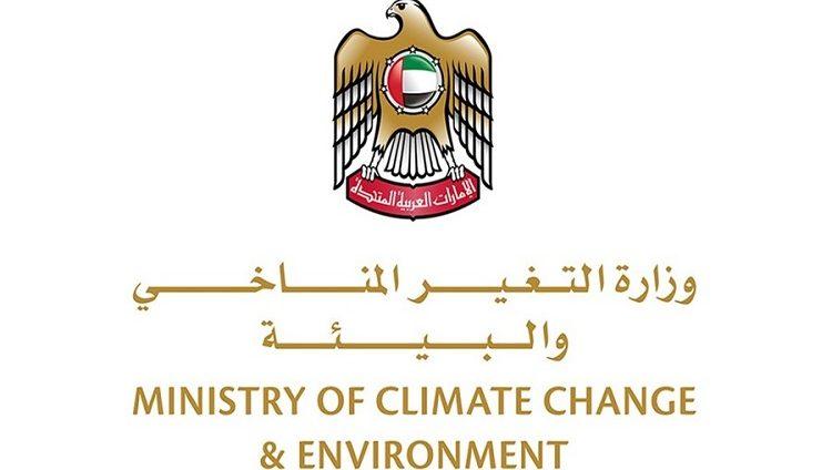 «التغير المناخي» تحظر استيراد الطيور الحية الداجنة من 4 دول