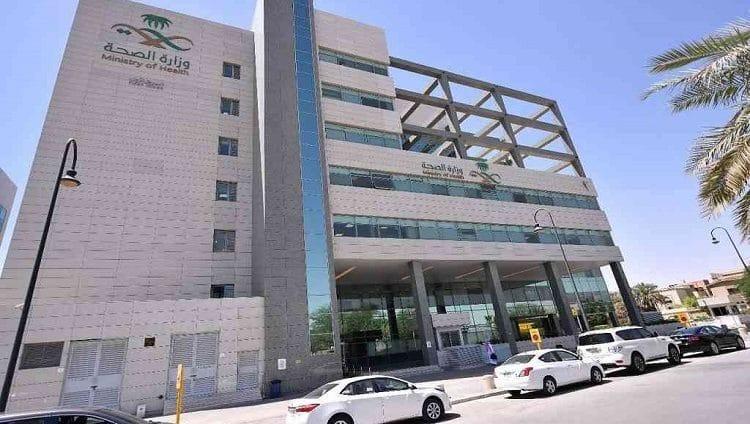 السعودية: 30 ألف مواطن ومقيم حصلوا على لقاح كورونا