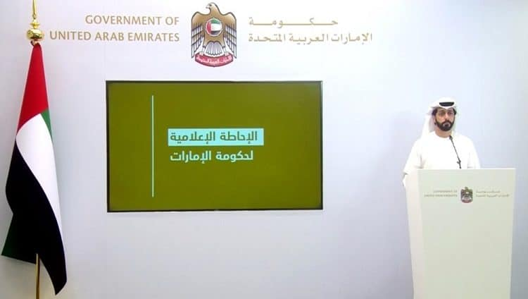 الإحاطة الإعلامية: الإمارات قدمت أداءً استثنائياً في التعامل مع كورونا