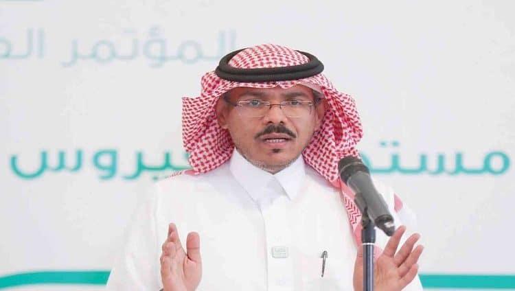 تحذير مهم من وزارة الصحة السعودية