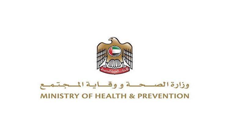 """""""وزارة الصحة"""" توفر أفضل الإمكانات والتجهيزات في مراكز تلقي لقاح """"كوفيد – 19"""""""
