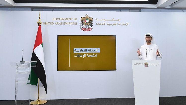 الإحاطة الإعلامية.. الإمارات الأولى عالمياً في توزيع الجرعات اليومية للقاح «كورونا»