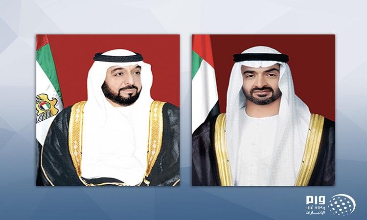 بتوجيهات رئيس الدولة ودعم محمد بن زايد .. الإمارات تفتتح مركزا لغسيل الكلى في هرجيسا بأرض الصومال