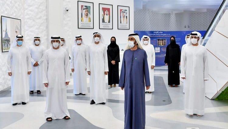 محمد بن راشد يترأس اجتماع المجلس التنفيذي ويطلق منصة «استثمر في دبي»