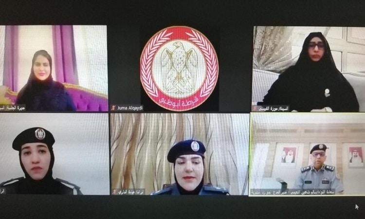 شرطة أبوظبي: إنجازات الإماراتية متميزة في نهضة الوطن