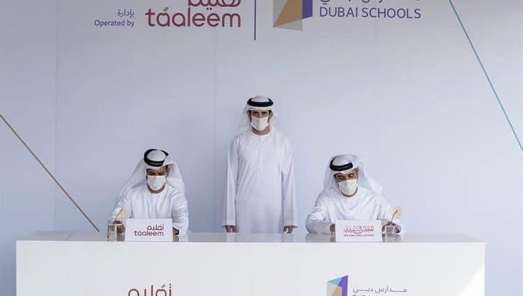 """حمدان بن محمد يطلق مشروع """"مدارس دبي"""" كنموذج تعليمي مبتكر بالشراكة بين القطاعين الحكومي والخاص"""