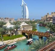 """الإمارات تتصدر """"وجهة"""" الأسر السعودية بإجازة العيد"""