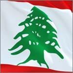 لبنان العائم على كنز تحت الماء قيمته 140 مليار دولار