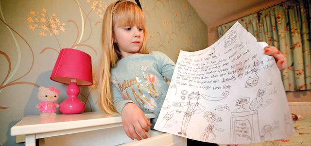 طفلة تكتب رسالة إلى لصوص سرقوا سوارها