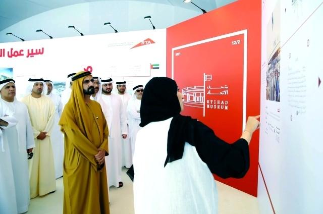 محمد بن راشد: الإمارات رائدة في دعـم الإبداع لتحقيق سعادة الناس