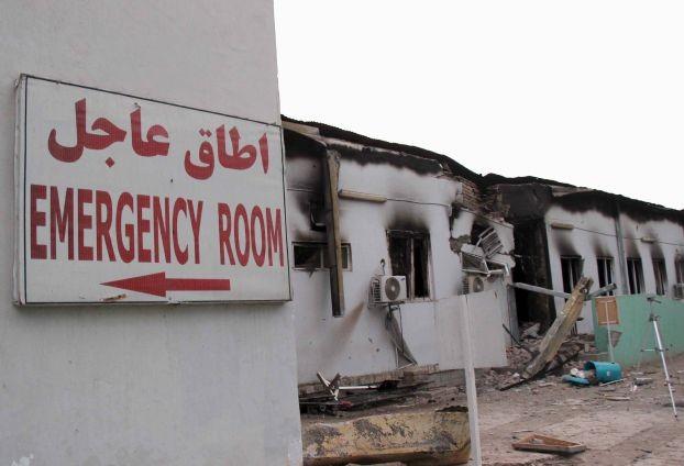 عقوبات إدارية لعسكريين أميركيين مورطين في قصف مستشفى في أفغانستان