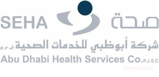 «صحة أبوظبي» تقدم فحوصاً مهنية لـ 6 آلاف سائق حافلة مدرسية