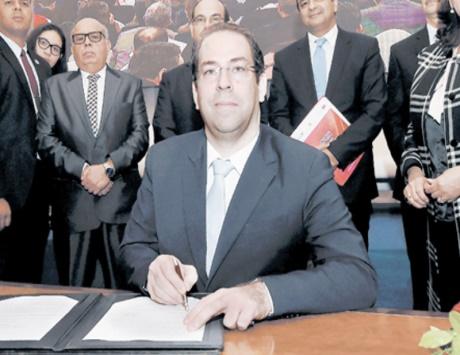 البرلمان التونسي يصوت ضد الإجراءات الضريبية على المحامين