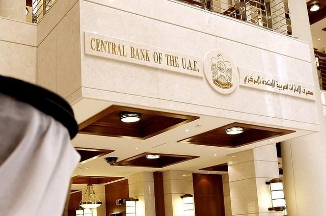 المصرف المركزي يرفع سعر الفائدة المطبق على شهادات الإيداع التي يصدرها
