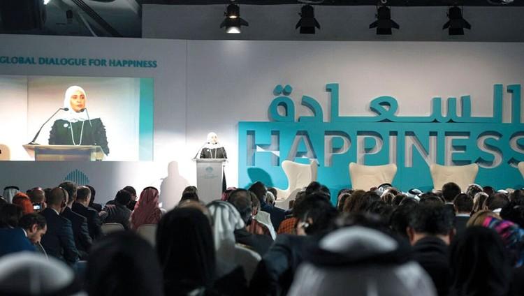 عهود الرومي: الوظيفة الأولى للحكومـة هي تحقيق السعادة