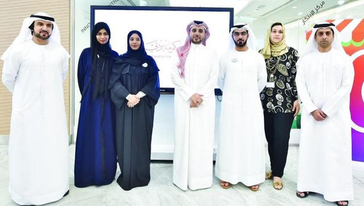«اقتصادية دبي» تطلق برنامج التاجر الإلكتروني