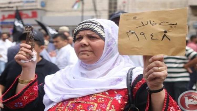 فلسطين تتوحد في ذكرى النكبة