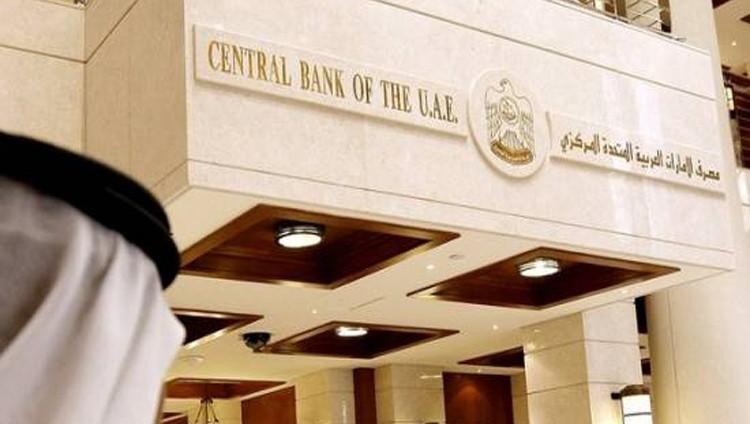 المصرف المركزي: عمليات الدفع والتحويلات طبيعية